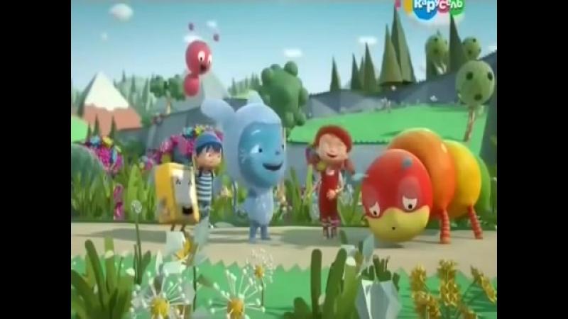 Ляпик едет в Окидо 10 серия Чудесное превращение