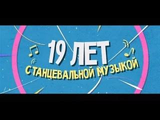 Хит-парад русского радио 2016 слушать и скачать бесплатно