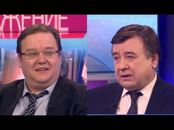 Алексей Рощин. Виктор Костромин. Вынужденная коррупция
