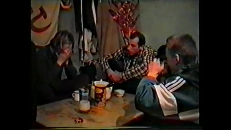 Синдром разделения 1996 г.