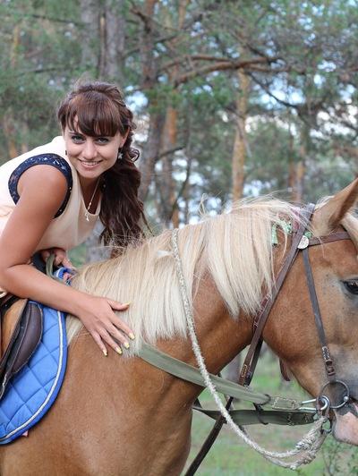 Виктория Дигтерова, 10 ноября , Днепропетровск, id23530158
