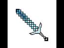 Пиксельный меч