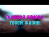 ФРЕНДЗОНА - САРАТОВ / 5 НОЯБРЯ @ MACHINE HEAD