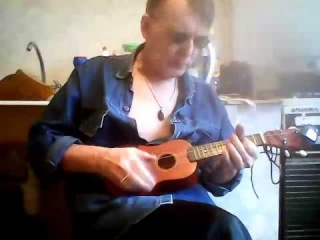 А.Павлов Клён (ukulele version)