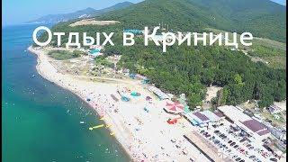 Отдых в Кринице (Геленджик) - пляжи, море, достопримечательности