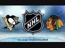 Pittsburgh Penguins vs Chicago Blackhawks | 12.12.2018 | NHL Regular Season 2018-2019
