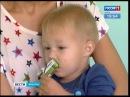 Оторванные пальцы пришили ребёнку иркутские хирурги, «Вести-Иркутск»