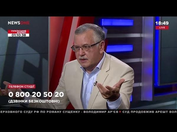 Анатолій Гриценко у програмі Великий вечір на телеканалі NewsOne (12.09.2018)