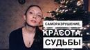 Бейлис Любовь к моделям и андрогинам Джиа Мари Каранджи Gia model