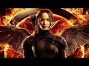 Голодні ігри: Переспівниця. Частина 1  The Hunger Games: Mockingjay - Part 1 (український трейлер)