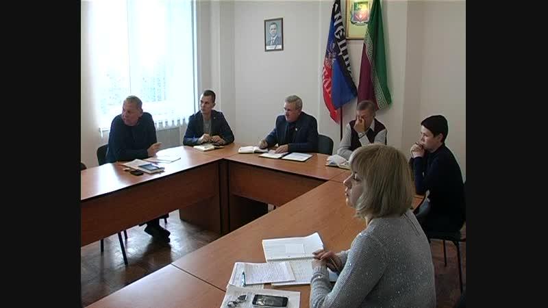 На расширенном аппаратном совещании в администрации Старобешевского района подвели итоги недели