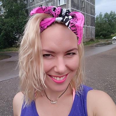Евгения Диер