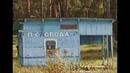 станция Павловская Слобода