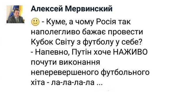 Рада не примет закон о выборах на оккупированной территории Донбасса, который хочет Путин, - Гопко - Цензор.НЕТ 7208
