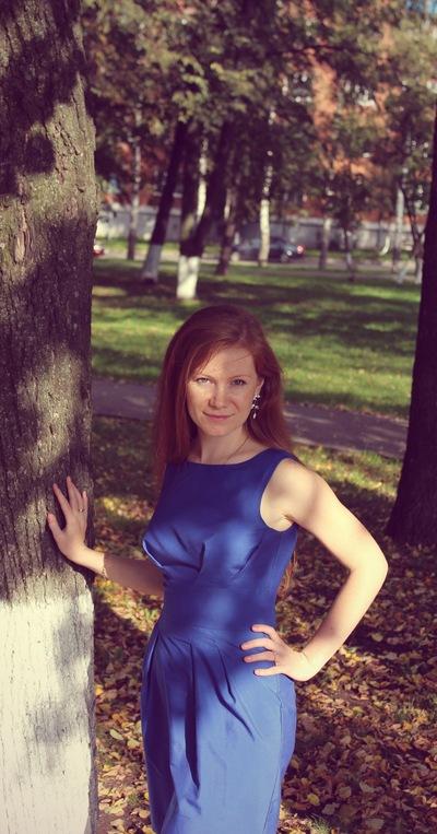 Ольга Назмутдинова, 4 марта 1989, Ижевск, id48218950