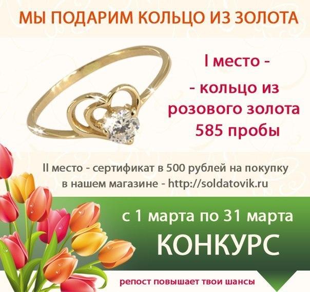 http://cs416829.vk.me/v416829962/3e57/PgeUkUV_dEM.jpg