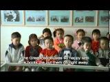 Северная Корея - СССР Сегодня