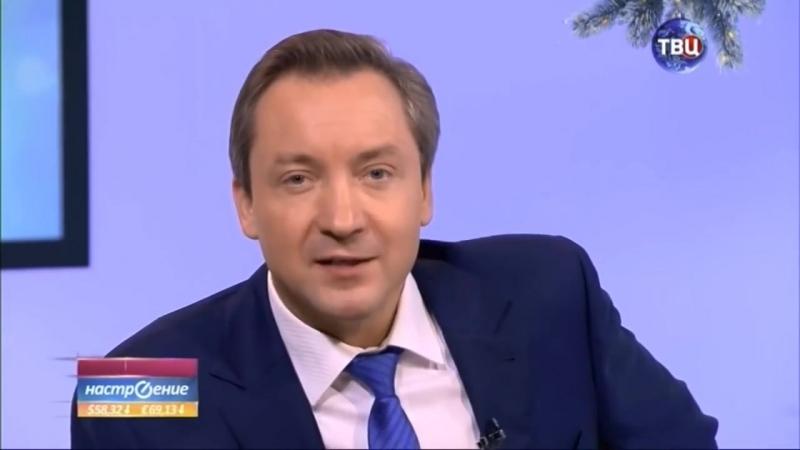 Выпуск 40- Ваши возможности в сетевом бизнесе Роман Василенко для ТВЦ 25 декабря 2017 года