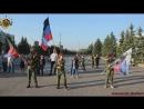Молодая Гвардия Донбасса на концерте – мероприятие «Дорогами Победы» посвященном, 75 Годовщине Дня Освобождения Донбасса! г. Гор