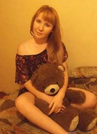 Софья Дидеева, 22 декабря 1997, Бийск, id161785516