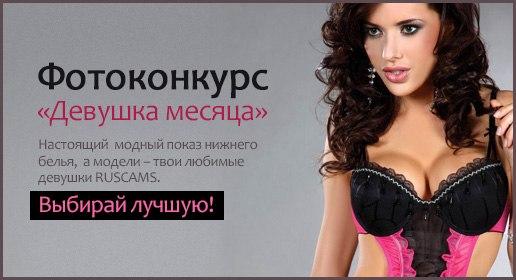 porno-russkoe-skritaya-kamera-lesbi