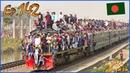 Поезда в БАНГЛАДЕШ Протесты Прогрессивная мечеть Дакка Силхет Навстречу Солнцу 142