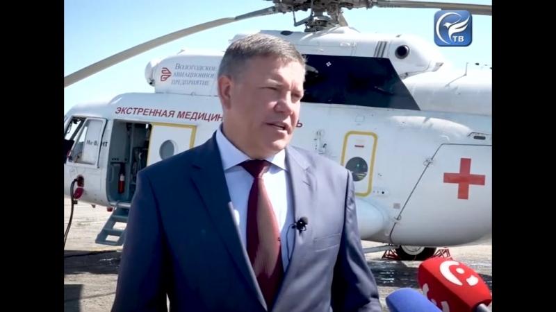 Первый вертолет санитарной авиации заступил на дежурство