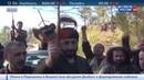 Новости на Россия 24 • Турецкая полиция убийца российского пилота схвачен в одном из ресторанов Измира