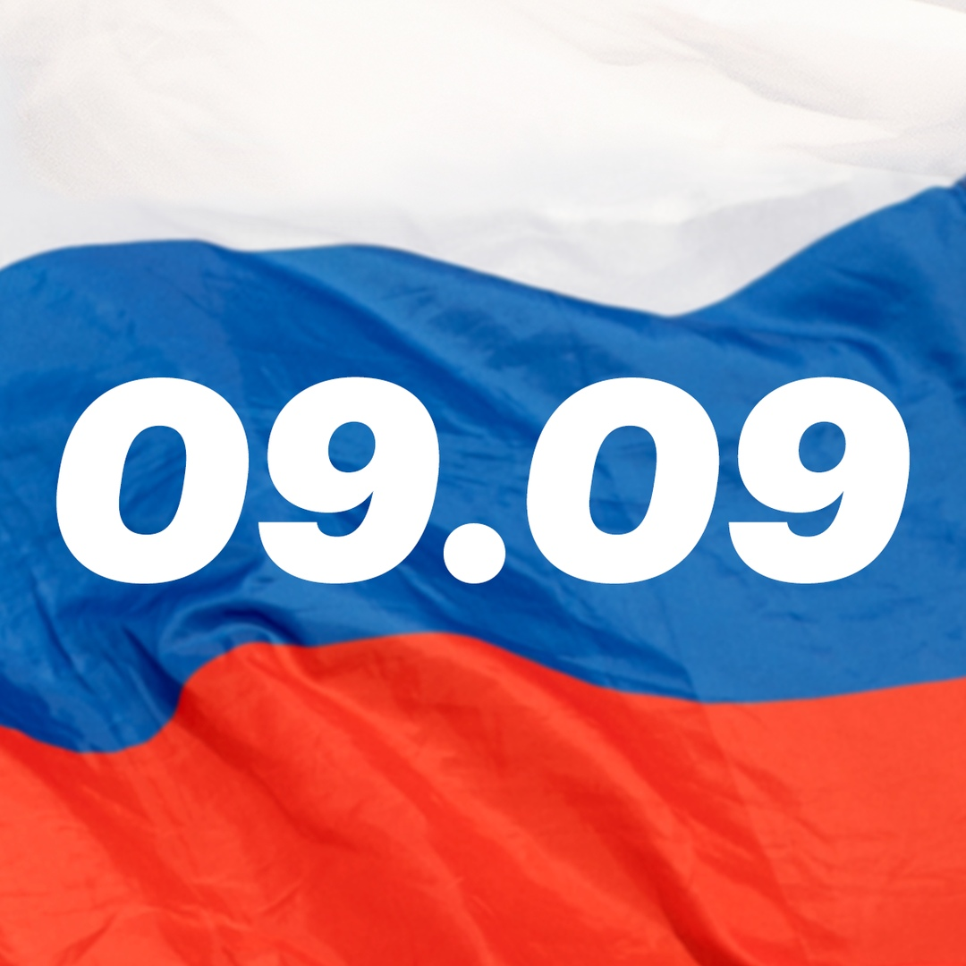Афиша Краснодар Краснодар против повышения пенсионного возраста