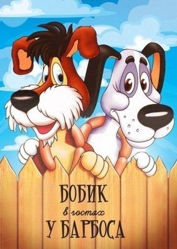 Замечательные советские мультфильмы, на которых выросло не одно поколение