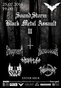 25.07 - SOUNDSTORM BLACK METAL ASSAULT VOL. 3