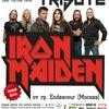 24/11 | Tribute to Iron Maiden | Клуб BIG BEN