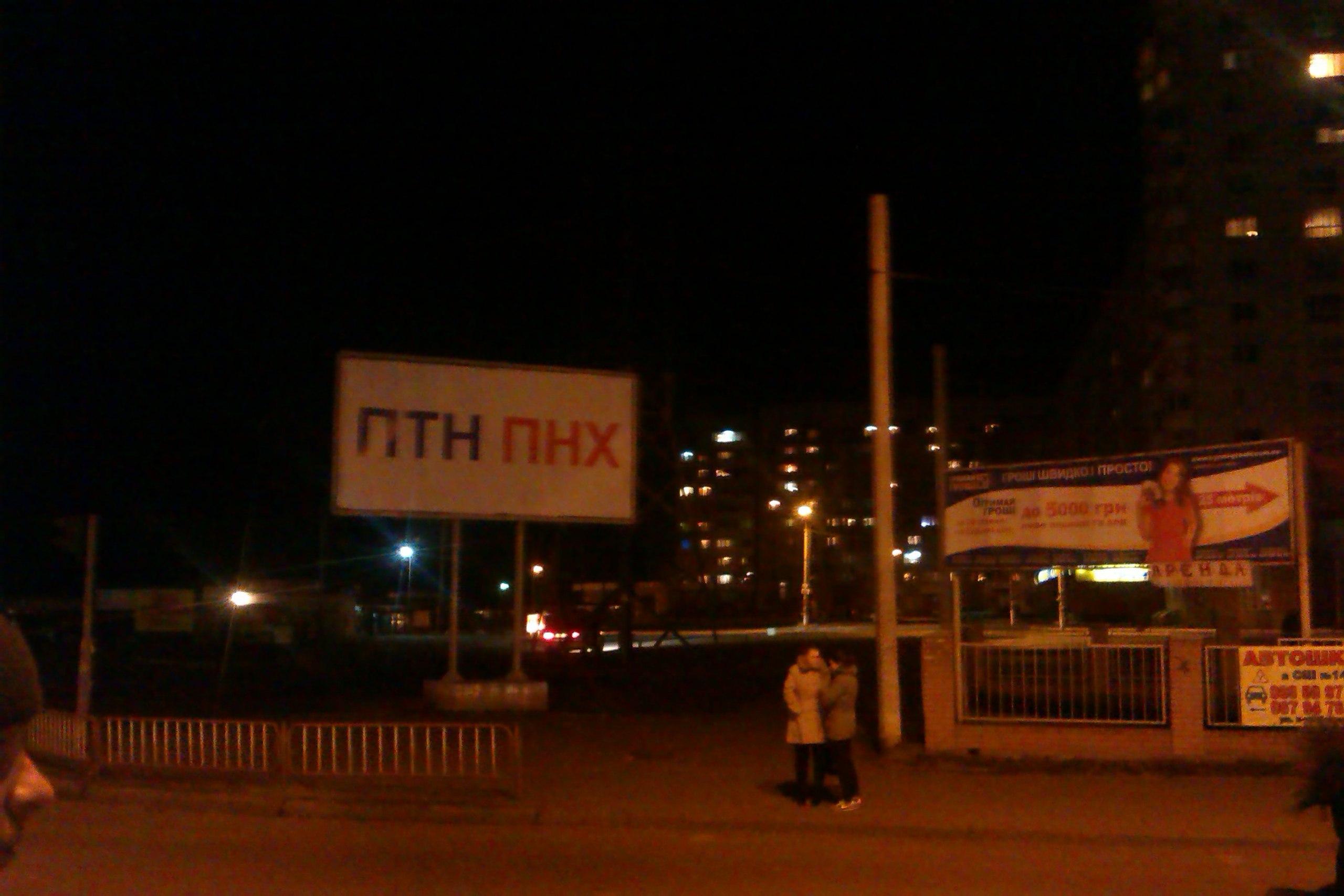В 106 округе Луганщины более 83 тысяч человек проголосовали за присоединение к Днепропетровской области - Цензор.НЕТ 1320