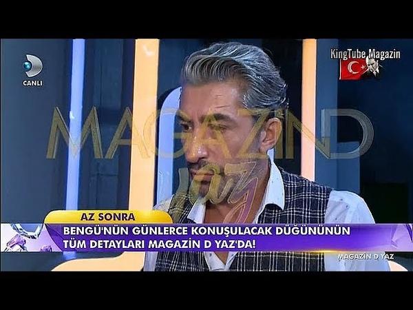 Erkan Petekkaya'dan İrem Sak'ın sözlerine cevap geldi Magazin D 30 Ağustos 2018
