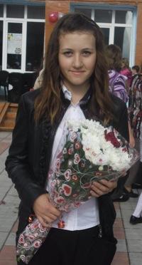 Лиза Латышева