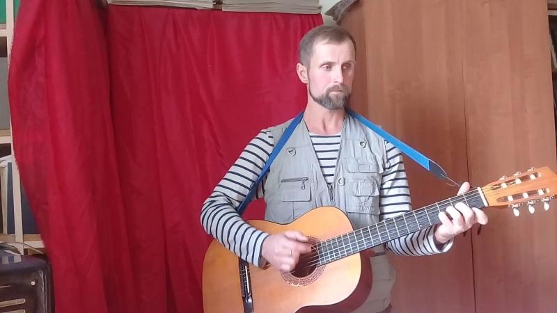 ВЕЗДЕ ТЕРПЕНИЕ И ТРУД (муз. и сл. Т. Михайлова)