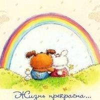 Ольга Крюкова