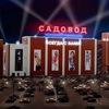 Акром Салажанов 1-4-03