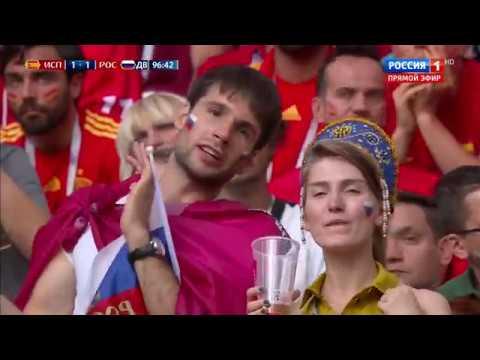 Россия - Испания ЧМ 2018, Пенальти