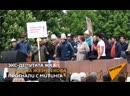 Как с высоты выглядел митинг против добычи урана видео