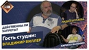 Соседский WI FI 11 спортивная Россия нарядный Саров борьба с курящими