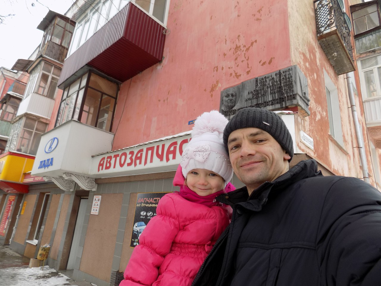 Сергій Єрмаков