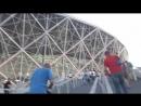 Волгоград Арена 2