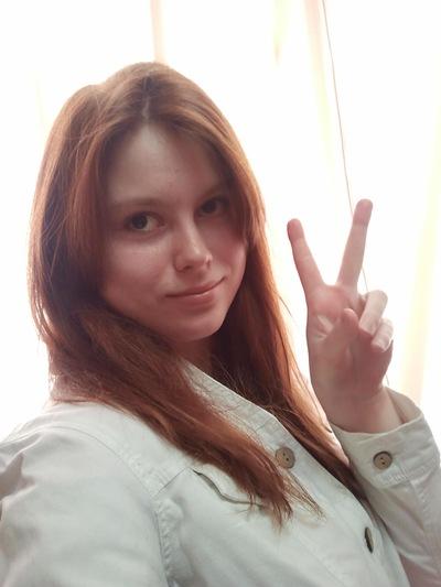 Екатерина Сафонова, 19 октября , Москва, id151739531
