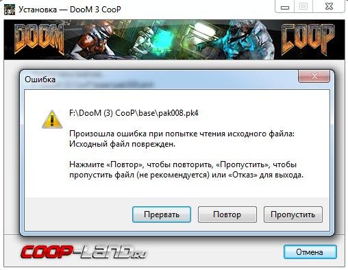 Проблема с Doom 3 (CooP Edition)