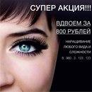 Фото Яны Петровой №1