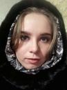 Наталья Екименко