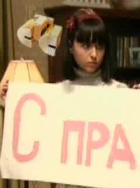 Мария Васнецова, 8 мая 1990, Москва, id189578277