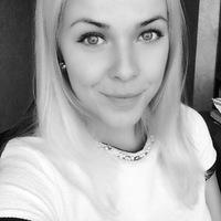 Татьяна Хаханина
