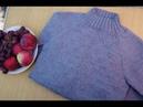 Мужской вязаный свитер-водолазка. Экспресс МК